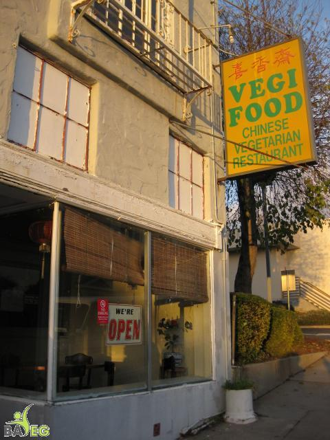 Vegi Food - serving the community since 1979