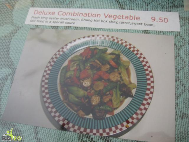 Deluxe Combination Vegetable at SF Golden Buddha - the best dish!  Two people could split this with rice and be happy