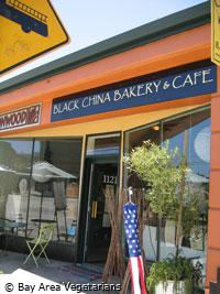 Black China Bakery and Cafe